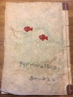 1901218本.JPG