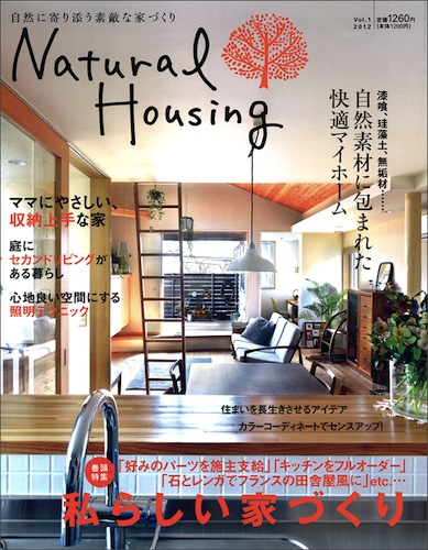 Naturalhousing.jpg